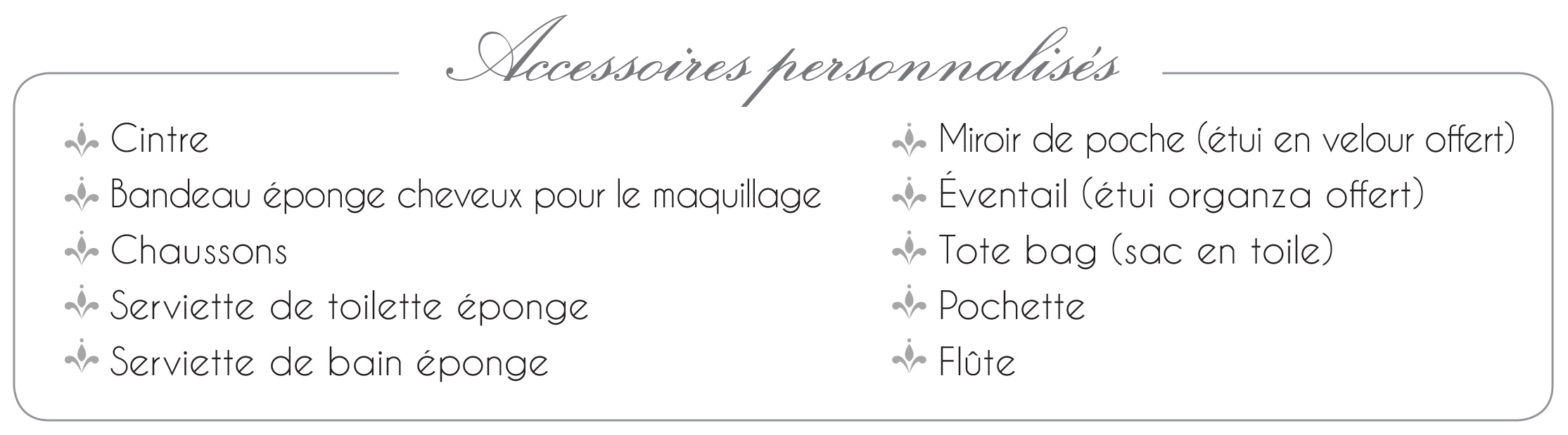 Accessoires-personnalises